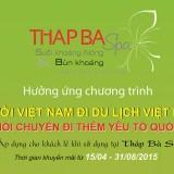 thap-ba-spa-kich-cau-du-lich-nha-trang-khanh-hoa